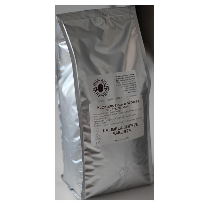 Кофе в зернах старбакс